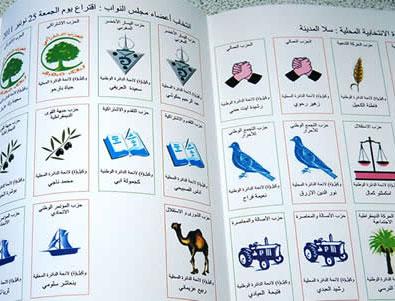 20111128134430-papeleta-electoral-elecciones-marruecos.jpg