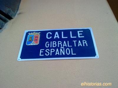 20130815181423-calle-gibraltar-espanol-balsicas2.jpg